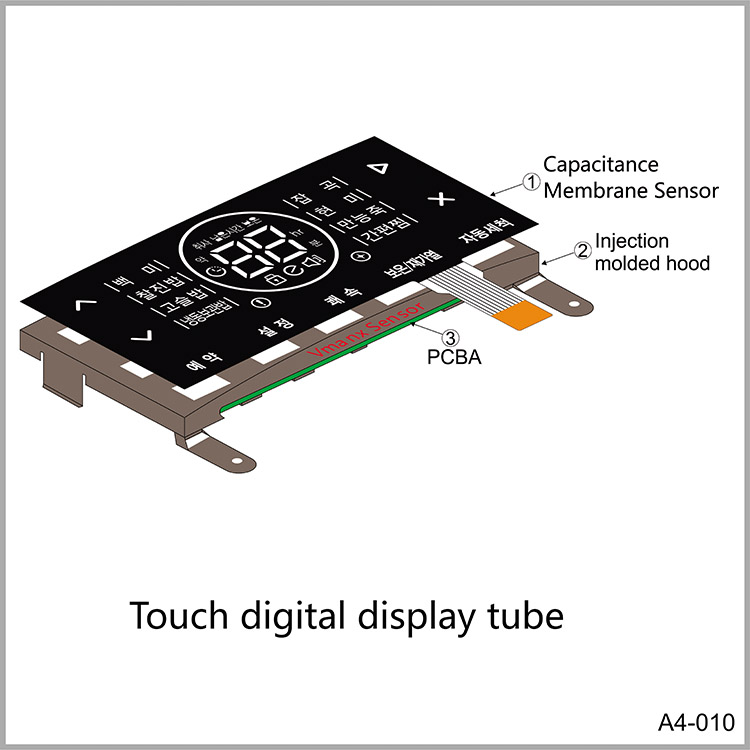 Touch digital display tube